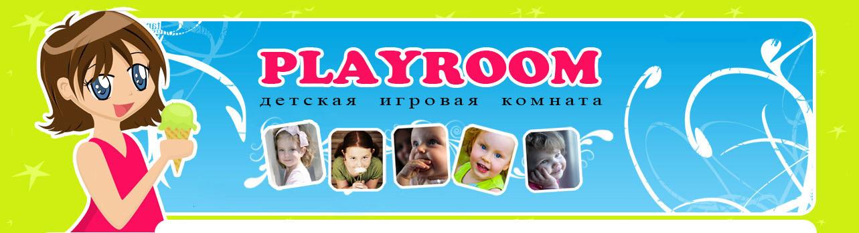 Сборник детских раскрасок